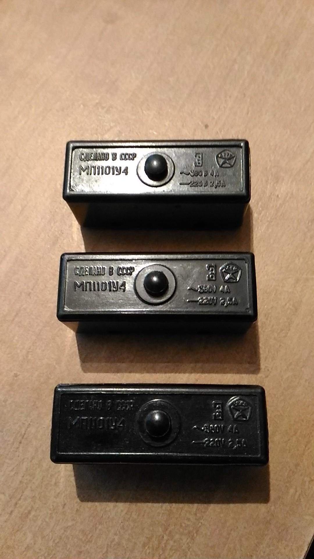 buro c 668 инструкция по эксплуатации